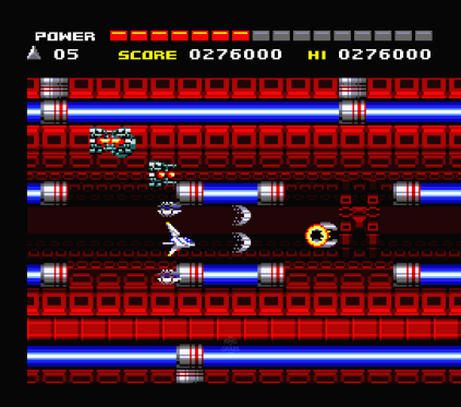 Space Manbow MSX 056