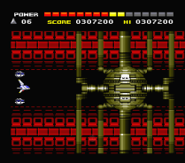 Space Manbow MSX 060