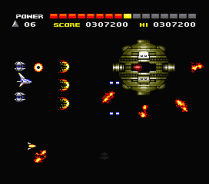 Space Manbow MSX 062