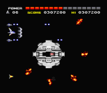 Space Manbow MSX 063