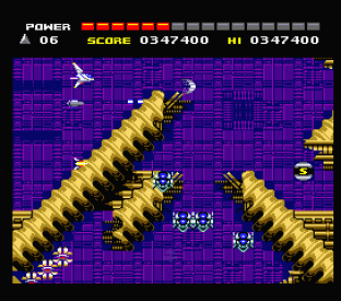 Space Manbow MSX 064