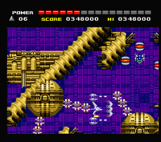Space Manbow MSX 065