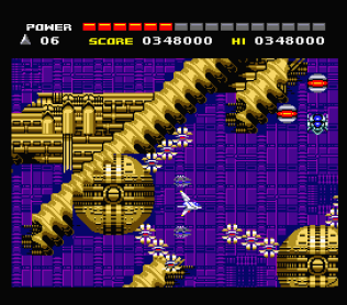 Space Manbow MSX 066