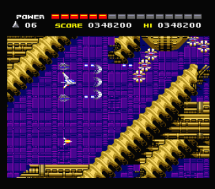 Space Manbow MSX 067