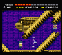 Space Manbow MSX 068