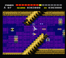 Space Manbow MSX 070