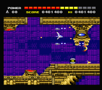 Space Manbow MSX 071