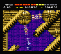 Space Manbow MSX 073