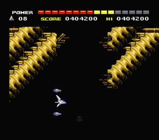 Space Manbow MSX 075