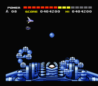 Space Manbow MSX 076