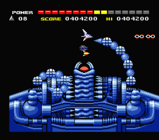 Space Manbow MSX 077