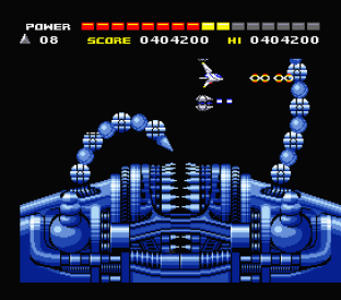 Space Manbow MSX 078