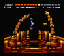 Space Manbow MSX 080