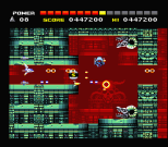 Space Manbow MSX 081
