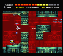 Space Manbow MSX 082