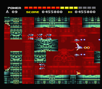 Space Manbow MSX 083