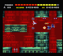 Space Manbow MSX 085