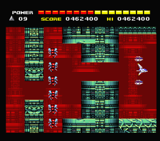 Space Manbow MSX 086