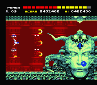 Space Manbow MSX 087