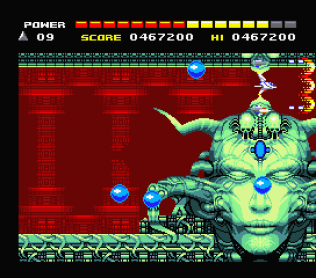 Space Manbow MSX 088