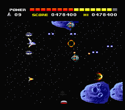 Space Manbow MSX 089