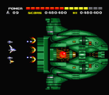 Space Manbow MSX 091