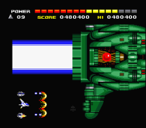 Space Manbow MSX 092