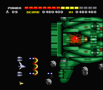 Space Manbow MSX 093