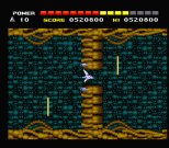 Space Manbow MSX 095
