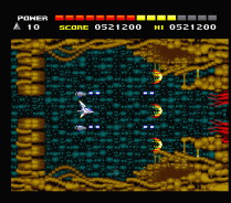 Space Manbow MSX 096