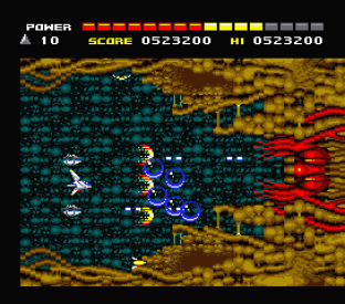Space Manbow MSX 097