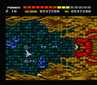 Space Manbow MSX 098