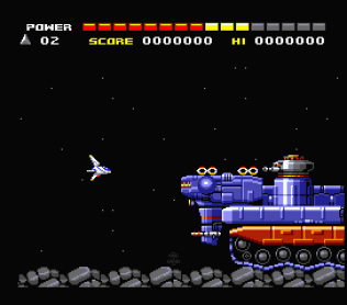 Space Manbow MSX 099