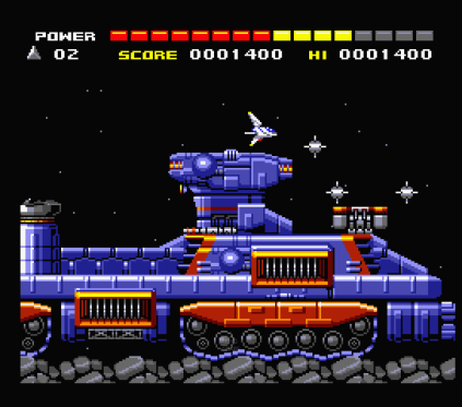 Space Manbow MSX 100