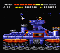 Space Manbow MSX 103