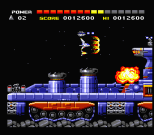 Space Manbow MSX 105
