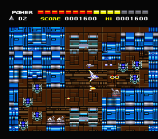Space Manbow MSX 108