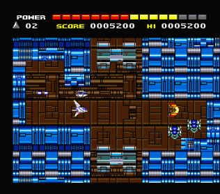Space Manbow MSX 109