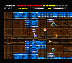 Space Manbow MSX 110