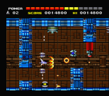 Space Manbow MSX 112