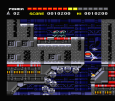 Space Manbow MSX 116