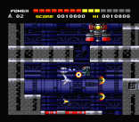 Space Manbow MSX 117