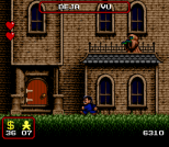 The Addams Family SNES 15