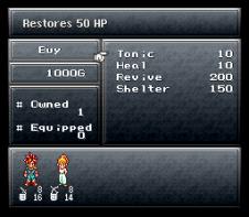 Chrono Trigger SNES 019