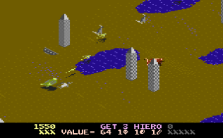 Desert Falcon Atari 7800 06