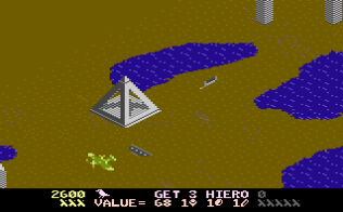 Desert Falcon Atari 7800 08