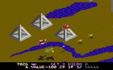 Desert Falcon Atari 7800 17