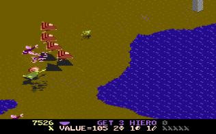 Desert Falcon Atari 7800 18
