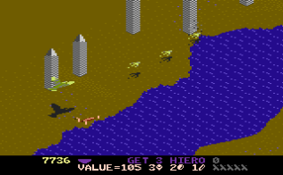 Desert Falcon Atari 7800 22