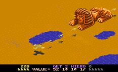 Desert Falcon Atari 7800 32